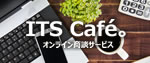 ITS Cafe