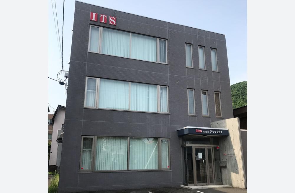 札幌事業所 外観