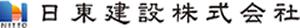 日東建設株式会社