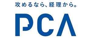 ピー・シー・エー株式会社
